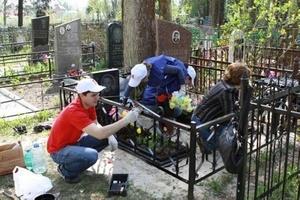 Когда ходить на кладбище перед пасхой изготовление памятники гранитные головино